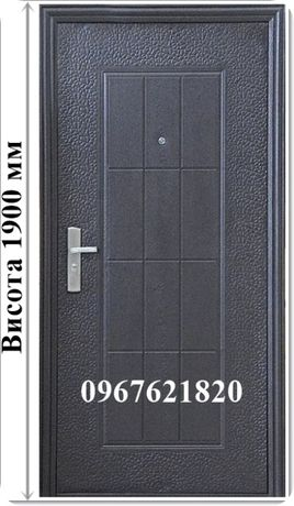 Двері вхідні металеві висотою 1900 мм