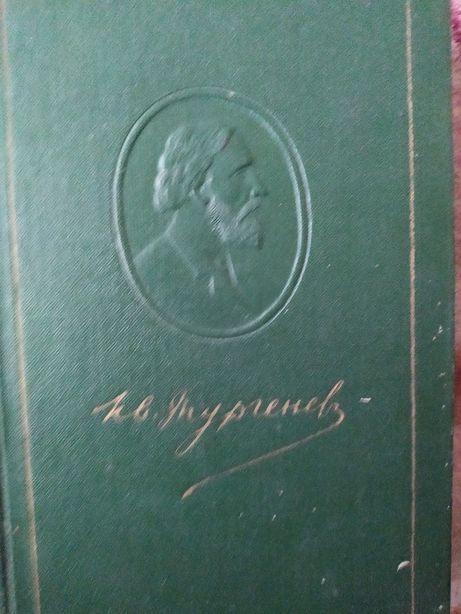 Книга Тургенев сцены и комедии 1843-1852 годов