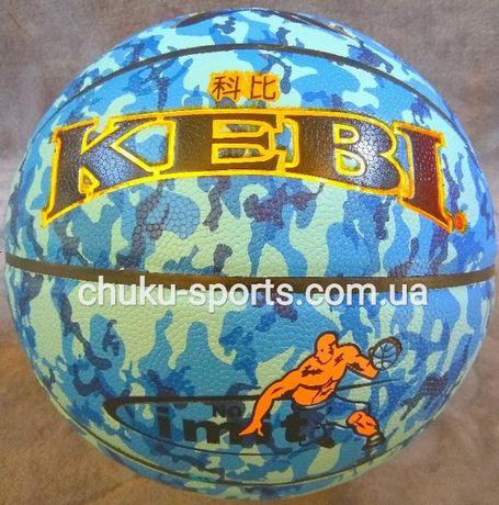 Мяч баскетбольный Kepai Kebi мяч для баскетбола №7