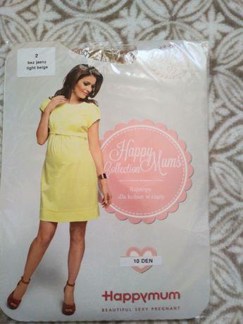 Happymum NOWE rajstopy ciążowe