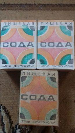 Качественная сода  СССР