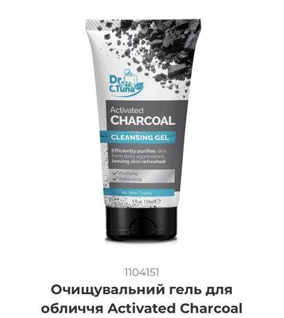 Очищающий гель для лица Dr.C.Tuna Турецкой компании Farmasi!Хорошая ц
