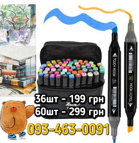 Набор двусторонних маркеров рисования на спиртовой основе Touch Room