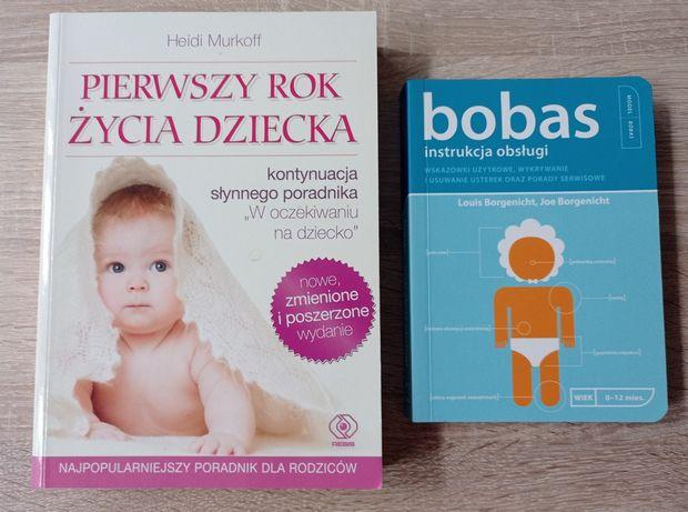 Pierwszy rok życia dziecka / Bobas