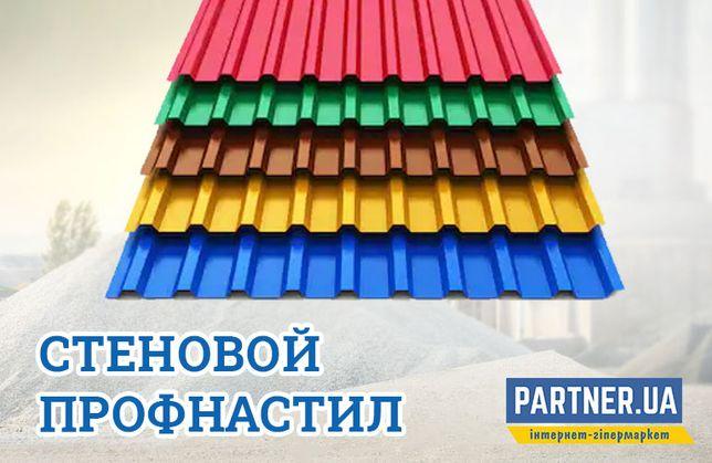 Профнастил цветной 2м   Ассортимент   Харьков и область   доставка