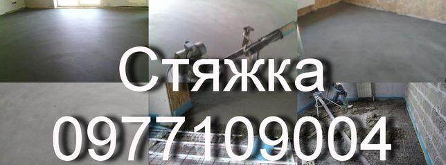 Напівсуха стяжка підлоги машинним методом, Квартир та котеджів