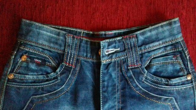 Новые джинсы. Классные