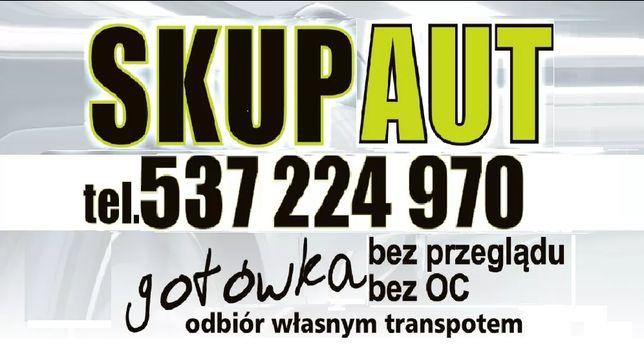 SKUP AUT/SAMOCHODÓW/GOTÓWKA/ZWROT OC/odbiór24/wycena tel/bez opłat/ufg
