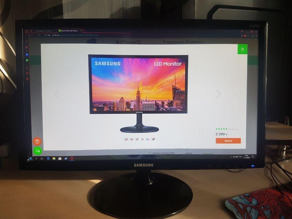 Монитор Samsung S22D300 Харьков - изображение 1