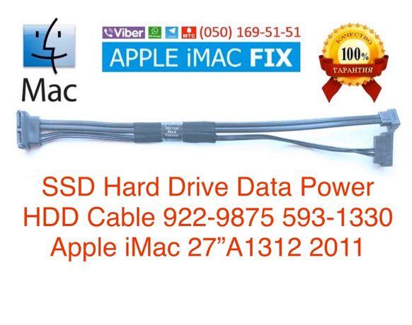 Кабель подключения SSD Apple iMac 27 (без потери DVD и родного HDD)
