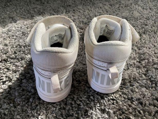 Nike chlopiece