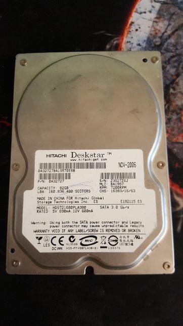 HDD Hitachi Deskstar 82Gb SATA3