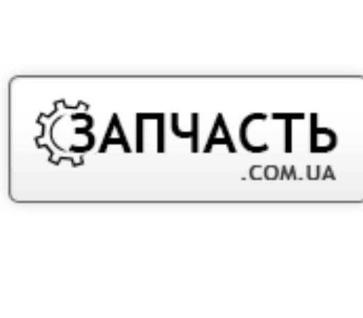Продам Аккаунт Сайт zapchast.com