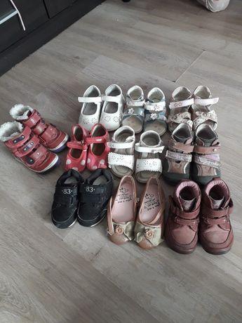 11 par bucików 20-23