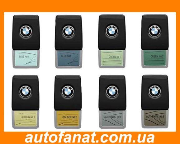 Ароматизатор БМВ Система ионизации и ароматизации воздуха BMW Пахучка