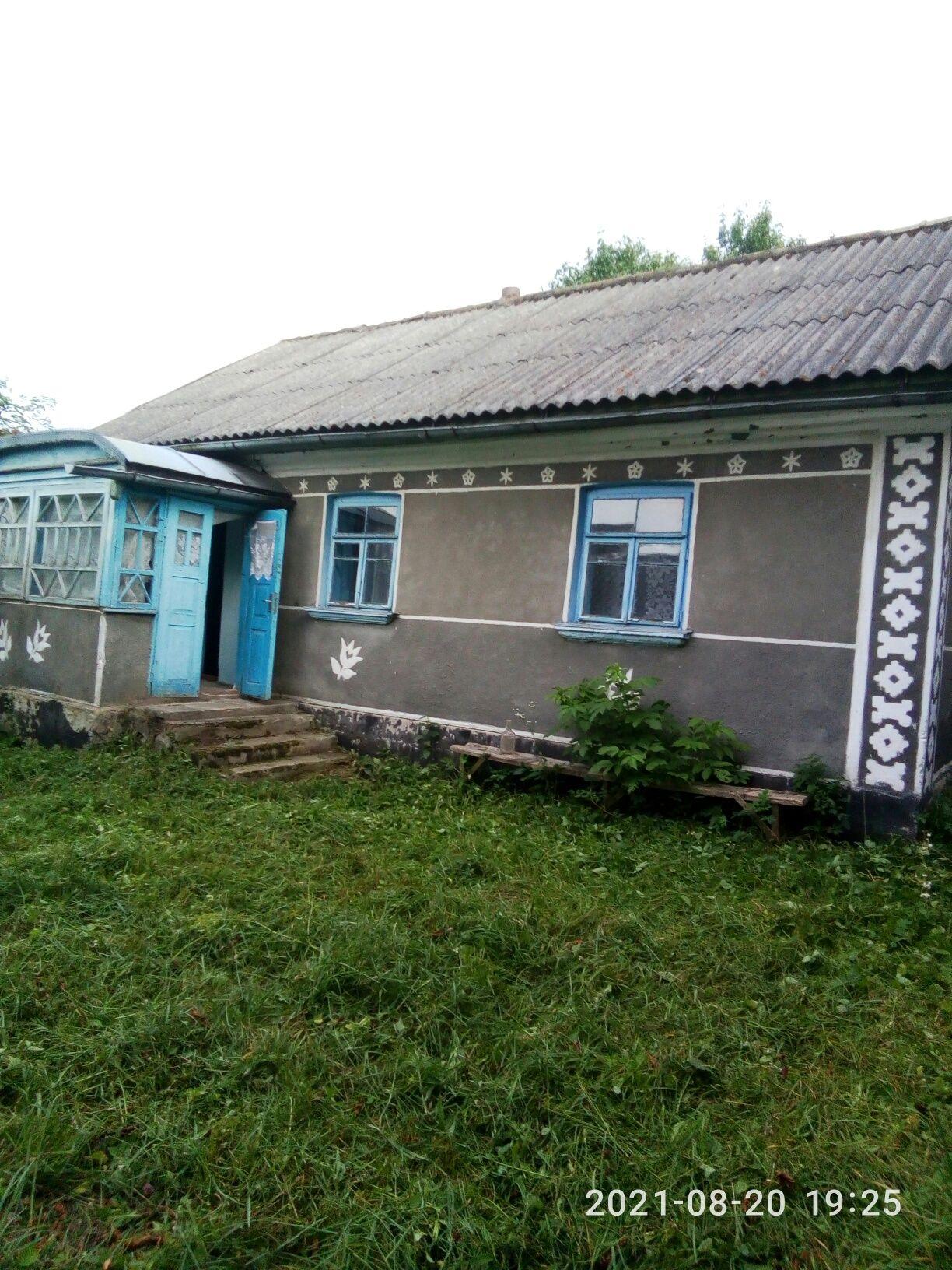 Нерухомість будинки