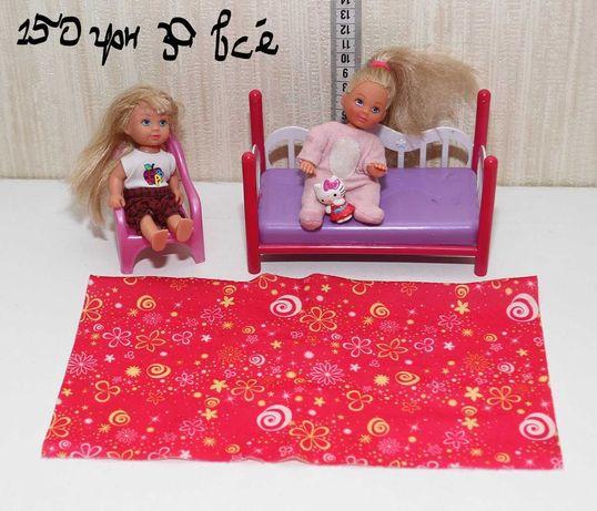 с кроваткой машиной маленькие мини куколки  пупсики evi эви пупс кукла