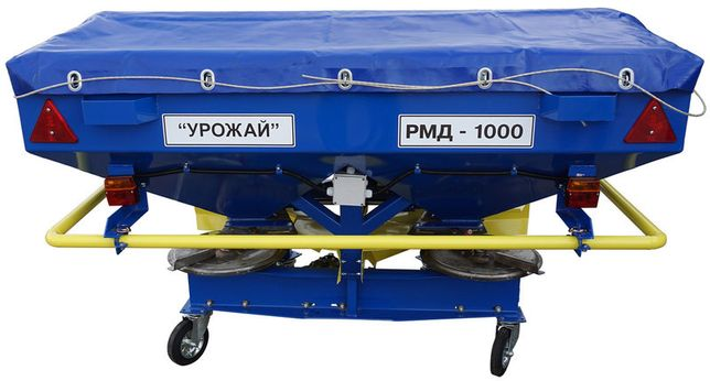 Разбрасыватель мин. удобрений РМД-1000Н (розкидач добрив РМД/РУМ/МВУ)