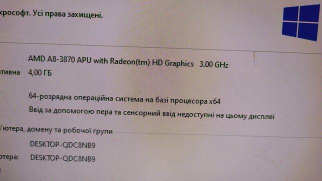 Процесор AMD A8-3870K c APU 4ядра по 3Ггц