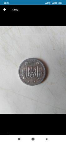 Монеты разные не дорого 2 копейки 1993 года по 500 3 монеты алюминий