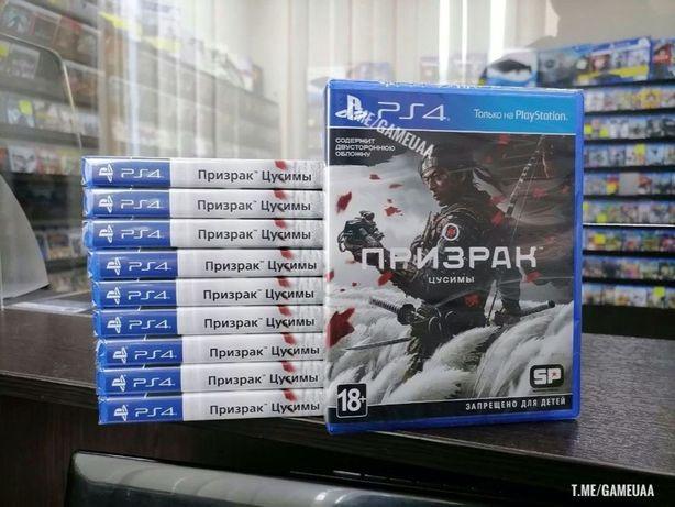 Ghost of Tsushima PS4 Призрак Цусимы пс4 призрак ps5 пс5 playstation 5