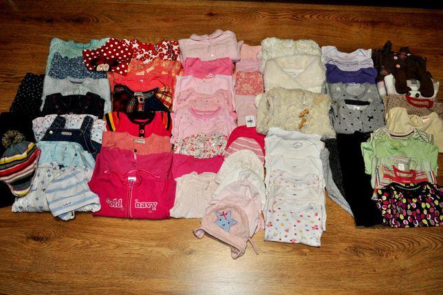 Paka dla dziewczynki, 62-68, 0-6 miesięcy