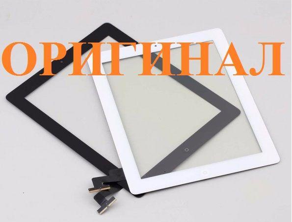 Сенсор тачскрин Apple Ipad mini, mini 2, Ipad 2, Ipad 3, Ipad 4 Origin