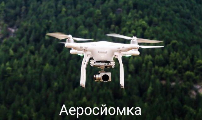Аерозйомка з квадрокоптера
