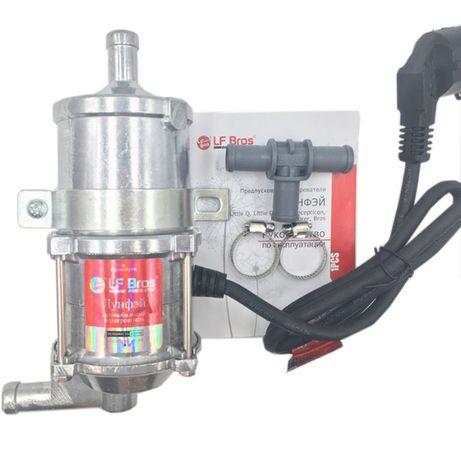 Podgrzewacz Płynu Chłodzącego 230V 3000W