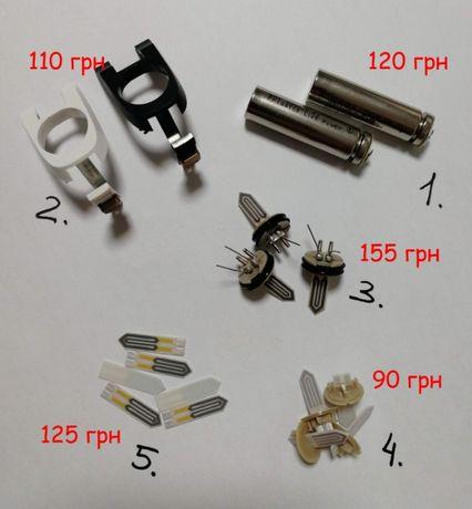 Нагреватель и запчасти, АКБ, Кнопка блока для IQOS 2.4/ 2.4 plus / 3.0
