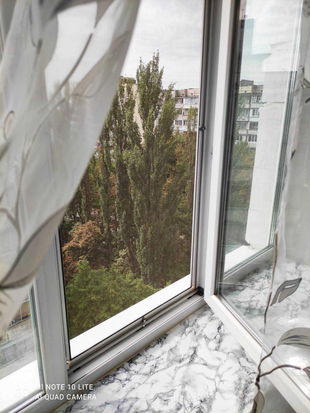 Продаю двухкомнатную квартиру Доброхотова,11 ,Вернадского  метро