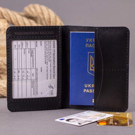 Кожаная обложка для паспорта, пропуска, документов, ID карты, прав