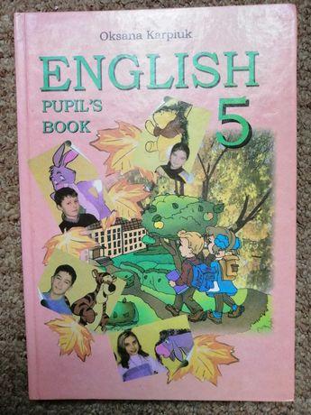 Английська мова Оксана Карпюк 5 клас
