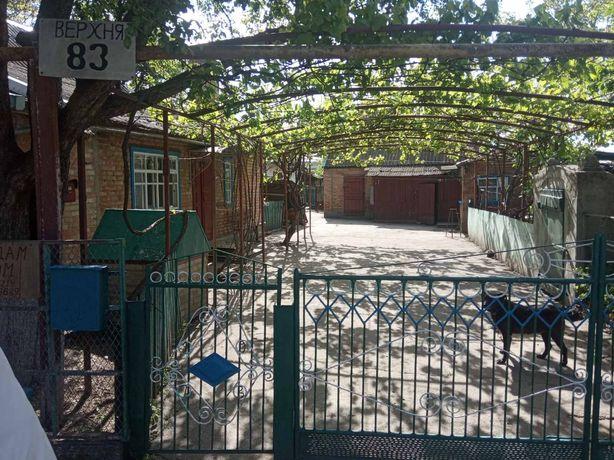 Продам дом с.Анастасовка Томаковский рн Днепропетровская область