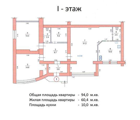 Продам 3-ком. квартиру 94 м.кв. по ул. Широкая, 116-Б, Фрунзенский-2