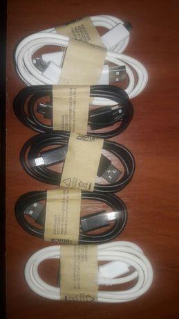 Продам USB-micro USB кабель