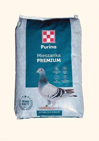 Nutrena PURINA Gołąb Premium granulat 20kg