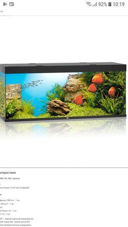 Продам новый аквариум 450л