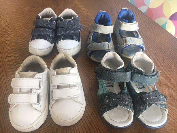 Buty dziecięce dł. wkladki 12 cm. Lasocki, HM, Geox.