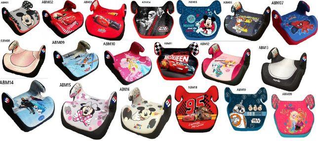 Бустер сидіння в машину для дитини Детское кресло сиденье Автокрісло