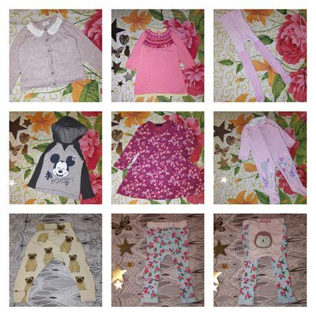 Детские вещи на девочку 6-24 месяцев в отличном и хорошем состоянии