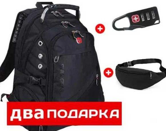 Рюкзак Swissgear 8810, 35 л, два подарка