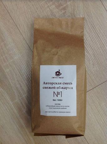100% арабика Перу Каямарка - премиум зерновой кофе! Цена НИЗКАЯ! кава