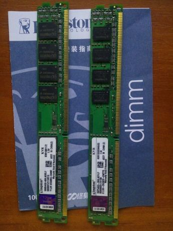 Оперативная память KINGSTON DDR3 по 2GB 400грн. 2шт