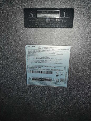Телевизор samsung на запчасти (битый экран)