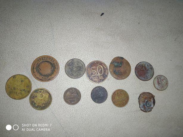 Советские монеты...