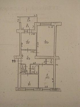 Продаю 3к квартиру 67 кв. м, залізничників 2г в Чопі