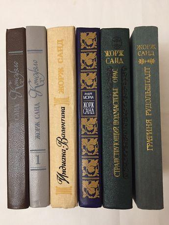 Жорж Санд «Консуэло, Графиня Рудольштадт» и другие романы