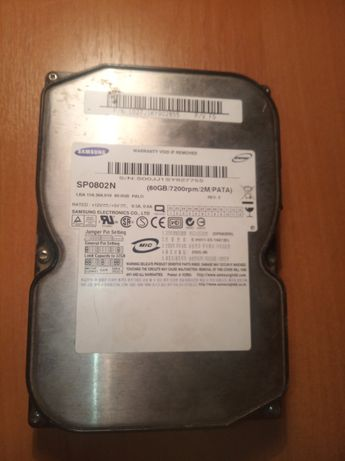 Жоский диск 80GB