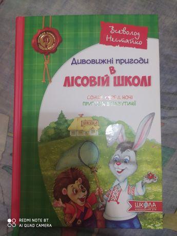 Детские книги и инциклопедии новые